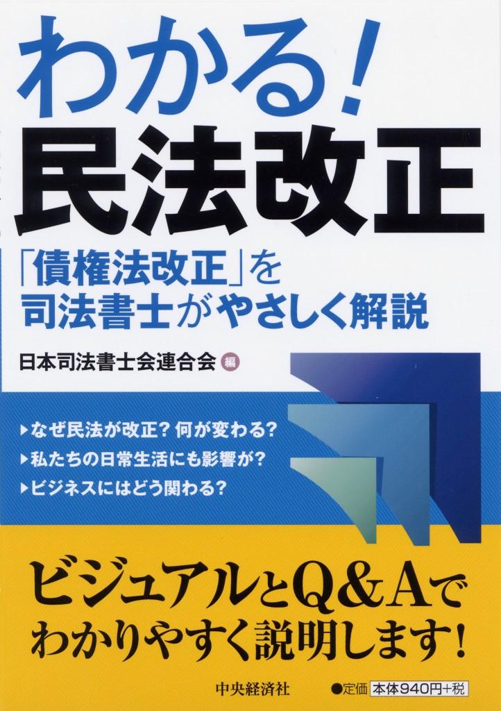130125 book cover (1)
