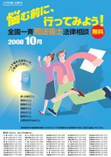 hounohi_poster