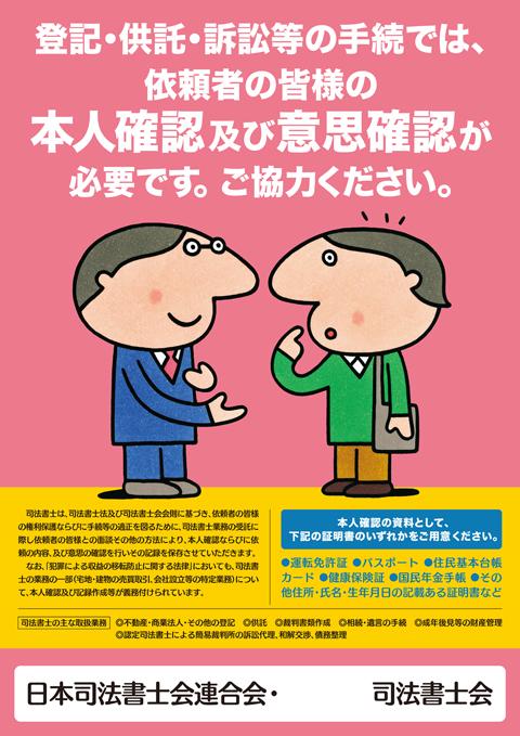 img_info_20080326163454